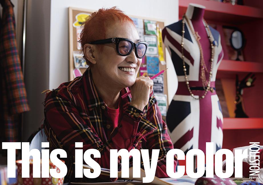 つくばの美容室shareのカラー  『this is my color』